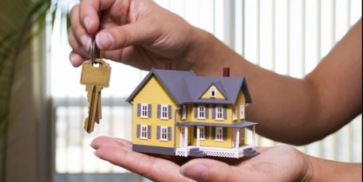 Ev Alma ve Taşınma İşlemleri